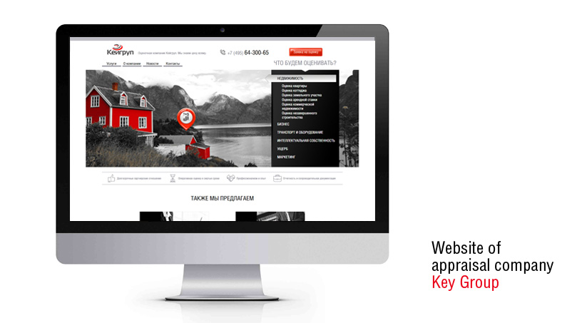 "Business website of ""Keygrup"""