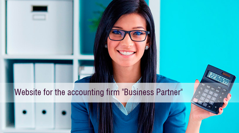 "Website to provide accounting services. ""Business Partner"""