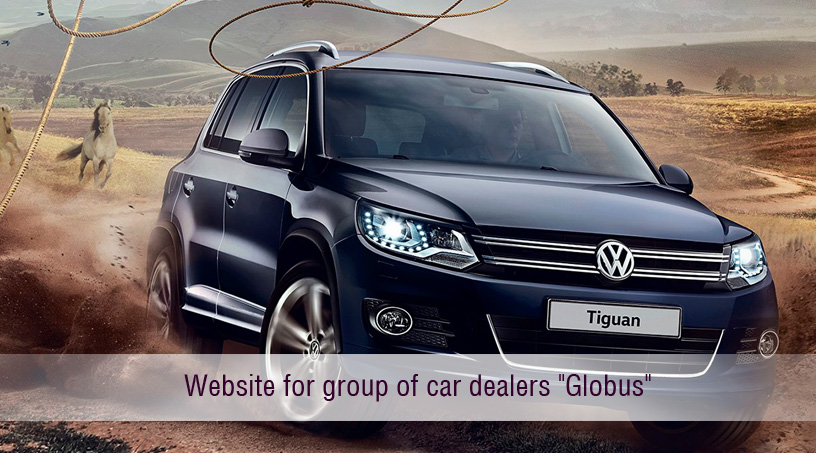 "Site for group of car dealers ""Globus"""