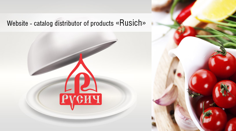 "Corporate website of ""Rusich"" Food Distributors"
